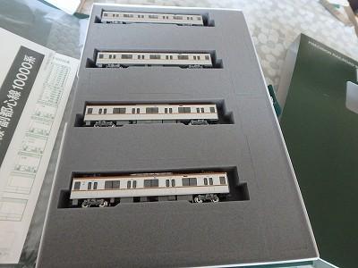 s-P4280060.jpg