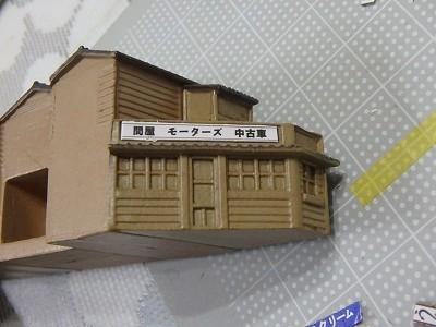 s-P5160082.jpg