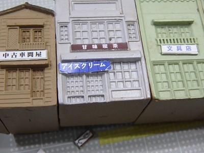 s-P5160085.jpg