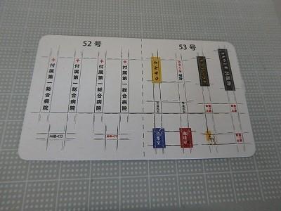 s-P5190040.jpg