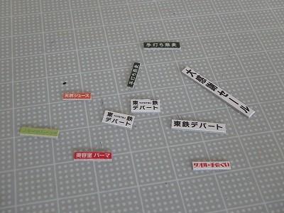 s-P5200104.jpg