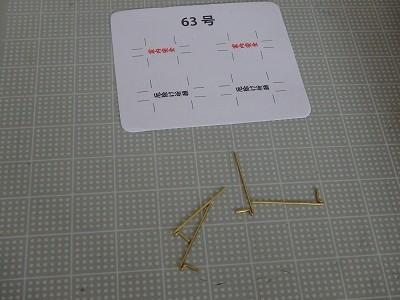 s-P5230169.jpg