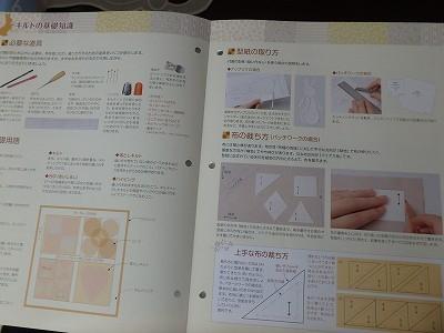 s-P6060058.jpg