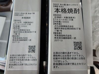 s-P6160025.jpg
