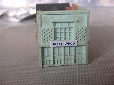 s-P7090032.jpg