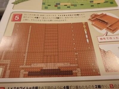 s-P7180056.jpg