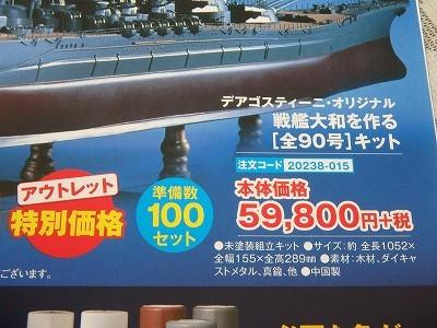 s-P8060041.jpg