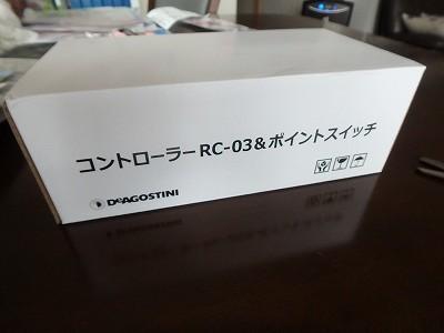 s-P8110062.jpg
