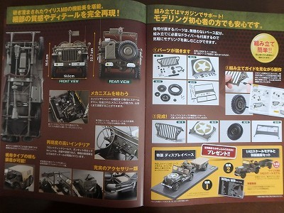 s-P8240020.jpg