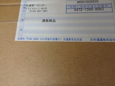 s-P9050047.jpg