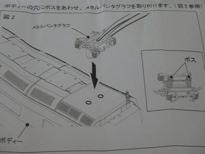 s-P9070074.jpg