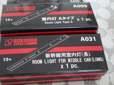 s-P9070078.jpg