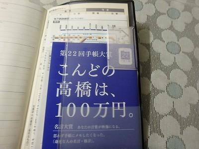 s-P9250108.jpg