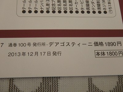 s-PB110019.jpg