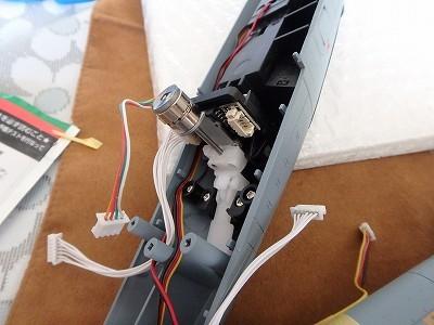 s-PC030020.jpg